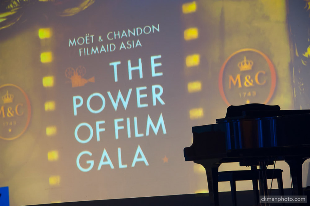 The Power of Film Gala